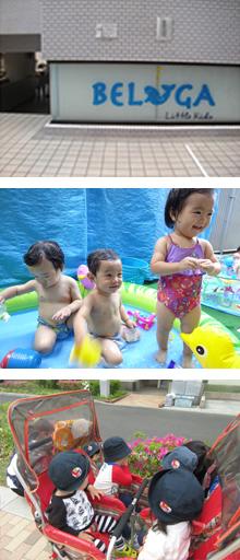 little kids beluga little kids